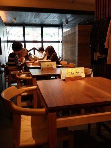 Tokyo_Ippodo_Salon_The_Fenetre_2016