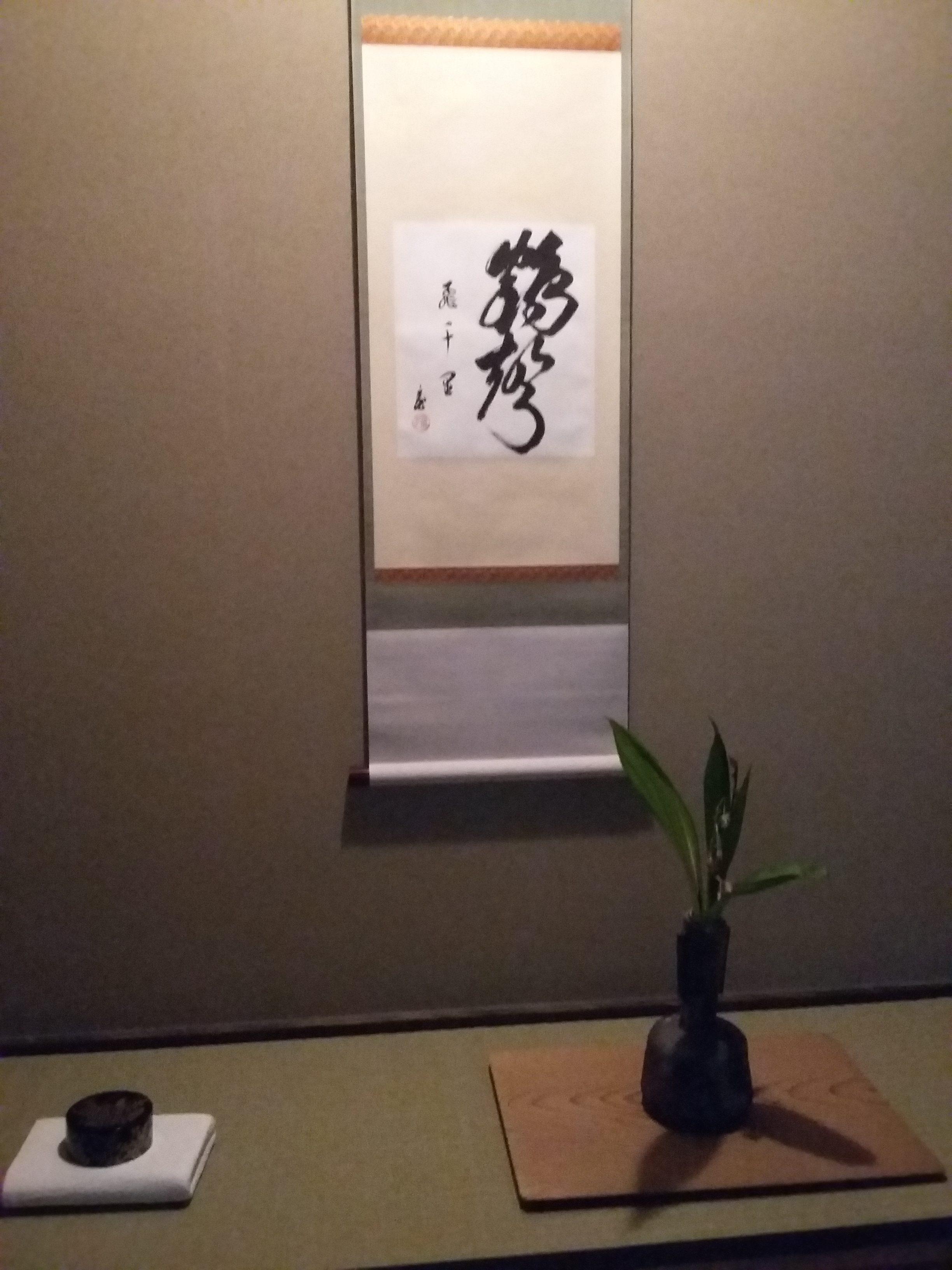 Tokyo_Ginza_Chazen_Ceremonie_The_TeaVoyages.com