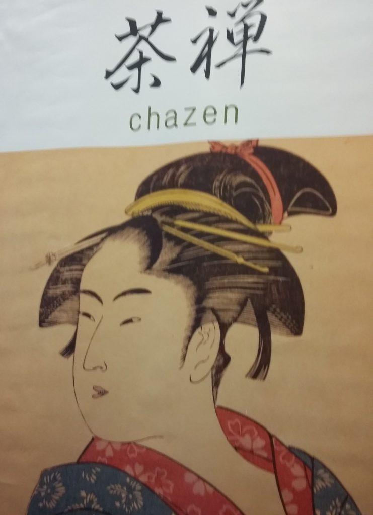 Tokyo_Ginza_Chazen_TeaVoyages.com