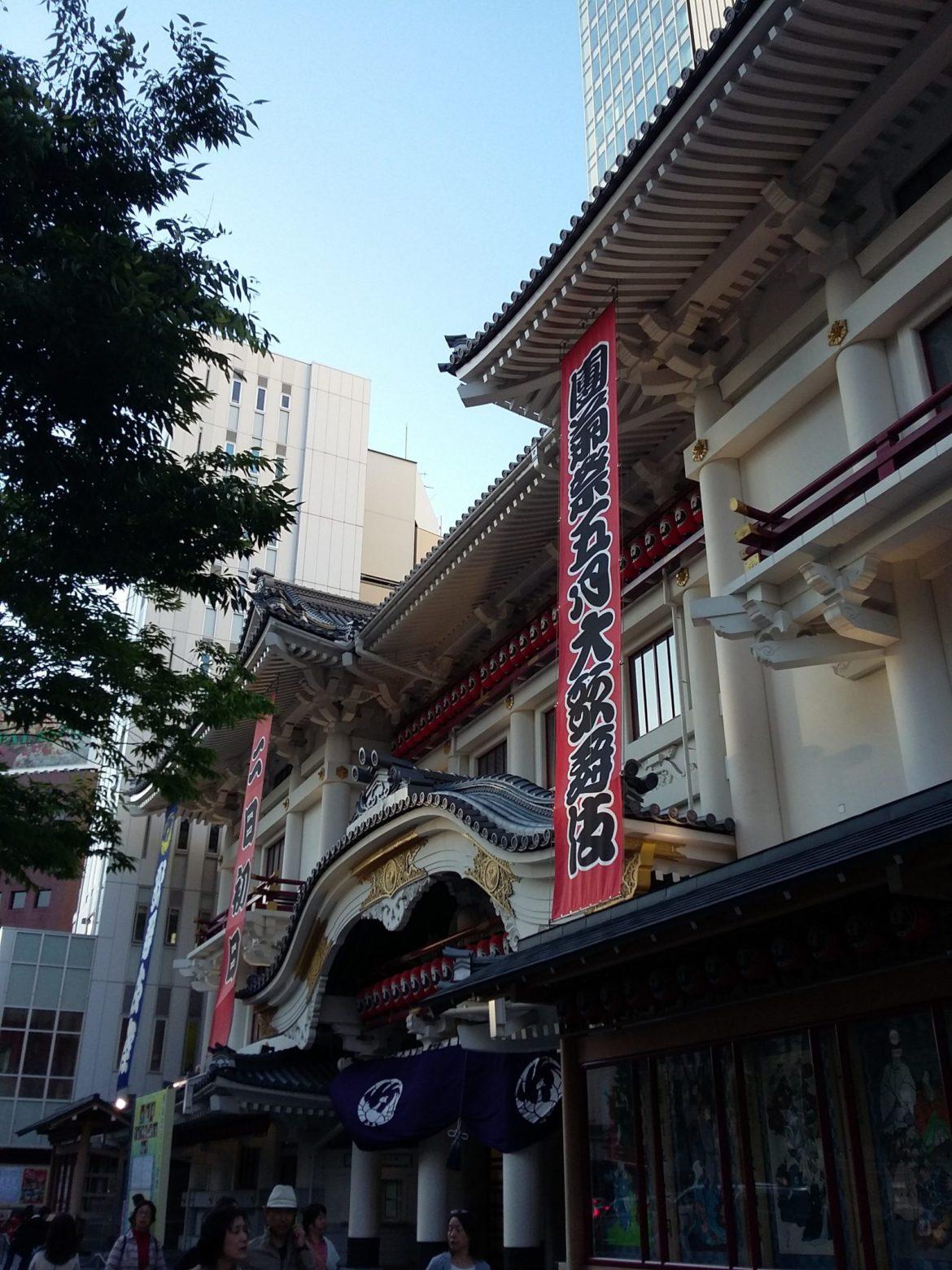 Tokyo_Ginza_Kabukiza_TeaVoyages.com