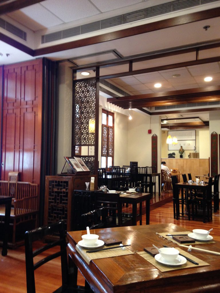 TeaVoyages_HongKong_LockCha_TeaHouse_Interior