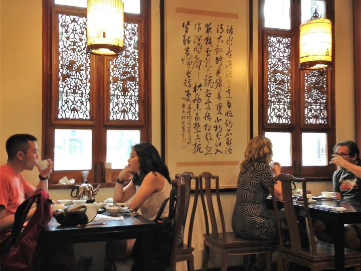 Hong Kong, Admiralty | Yumcha au LockCha Tea House | 樂茶軒