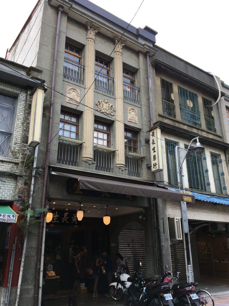 TeaVoyages_Taipei_South_Street_Delight_TeaHouse_Dihua_Street