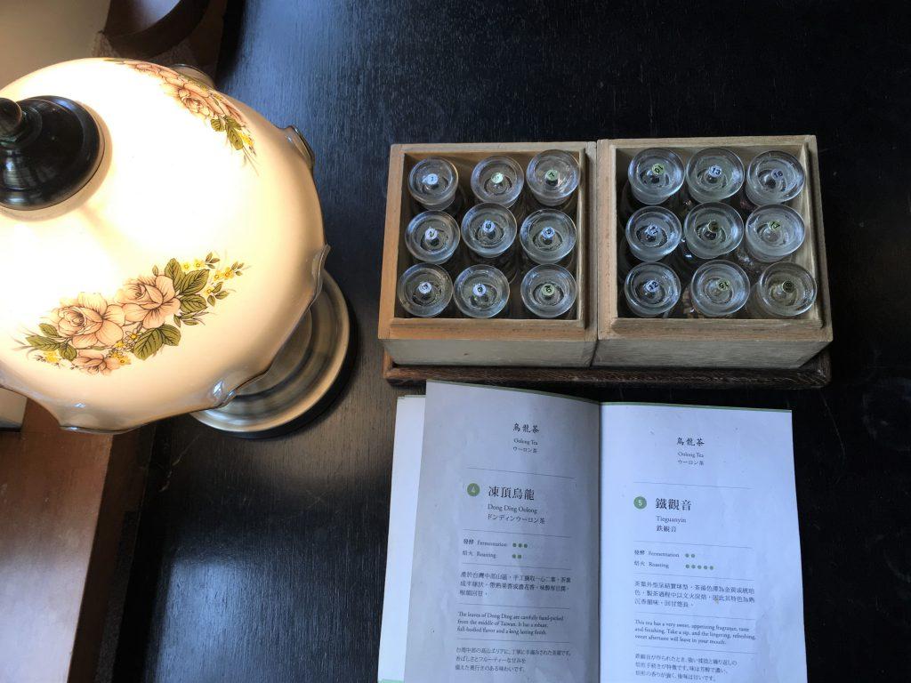 TeaVoyages_Taipei_South_Street_Delight_TeaHouse_Menu