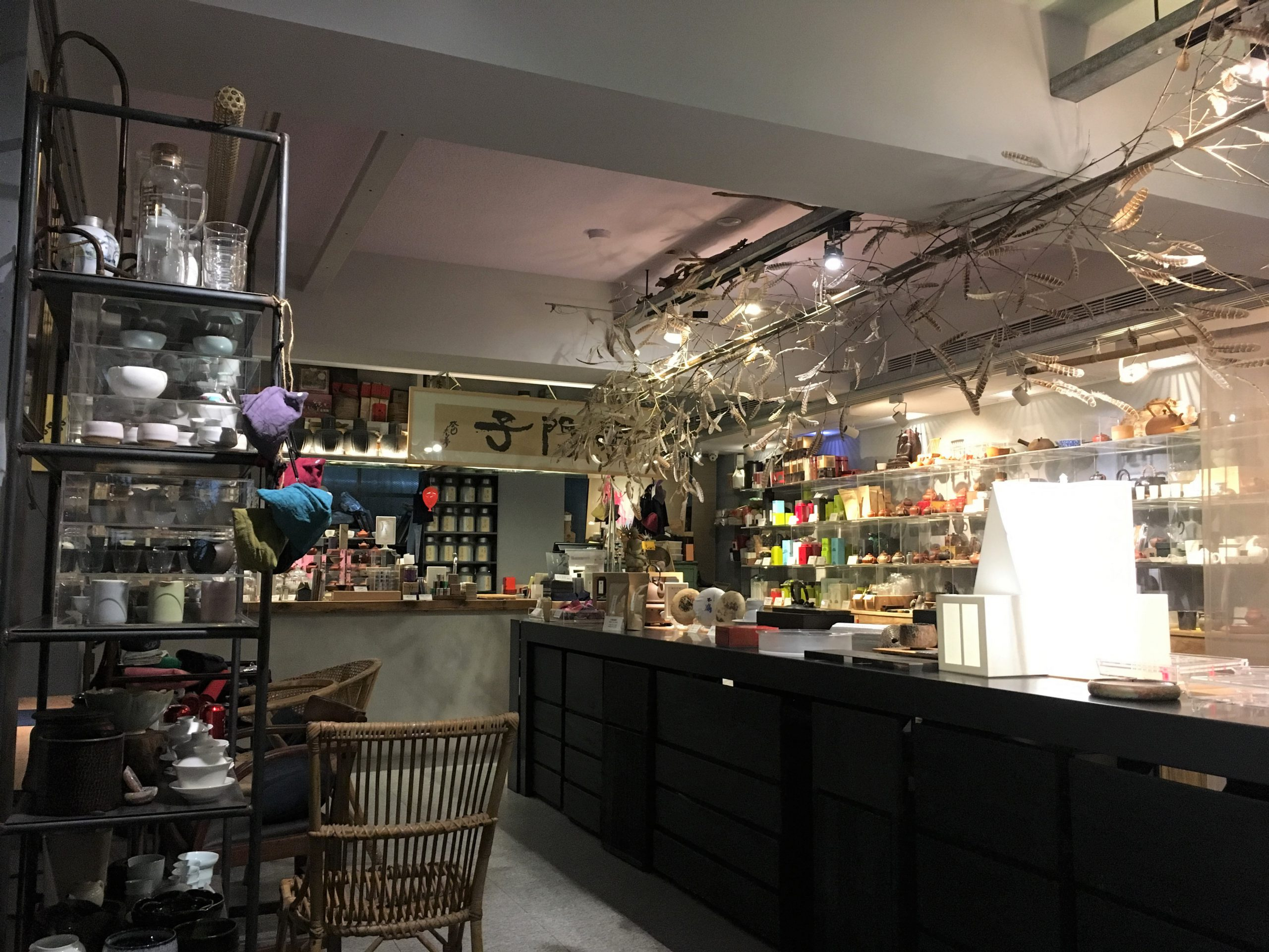 TeaVoyages_Taipei_StopBy_TeaHouse_Shop