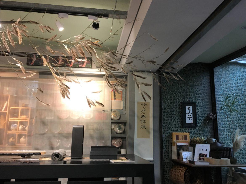 TeaVoyages_Taipei_Stopby_TeaHouse_Feather