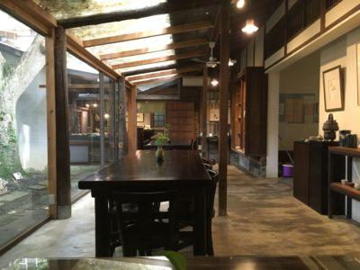 Taipei | Qingtian Tea House 青田茶館
