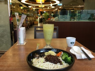Taipei | ChaForTea 喫茶趣