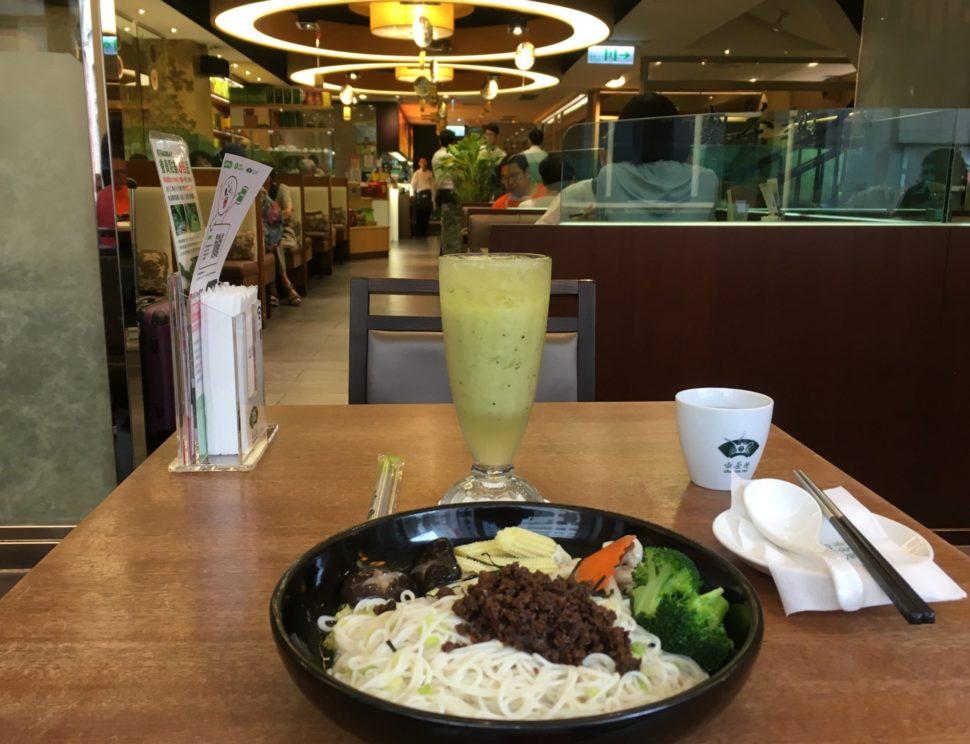 Taipei_ChaForTea_Hengyang_Vermicelli_bowl