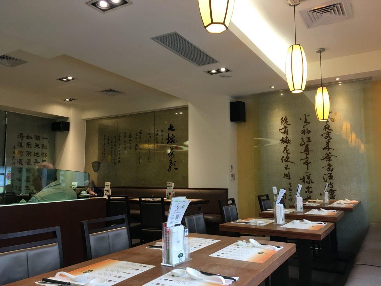 Taipei_ChaForTea_Room