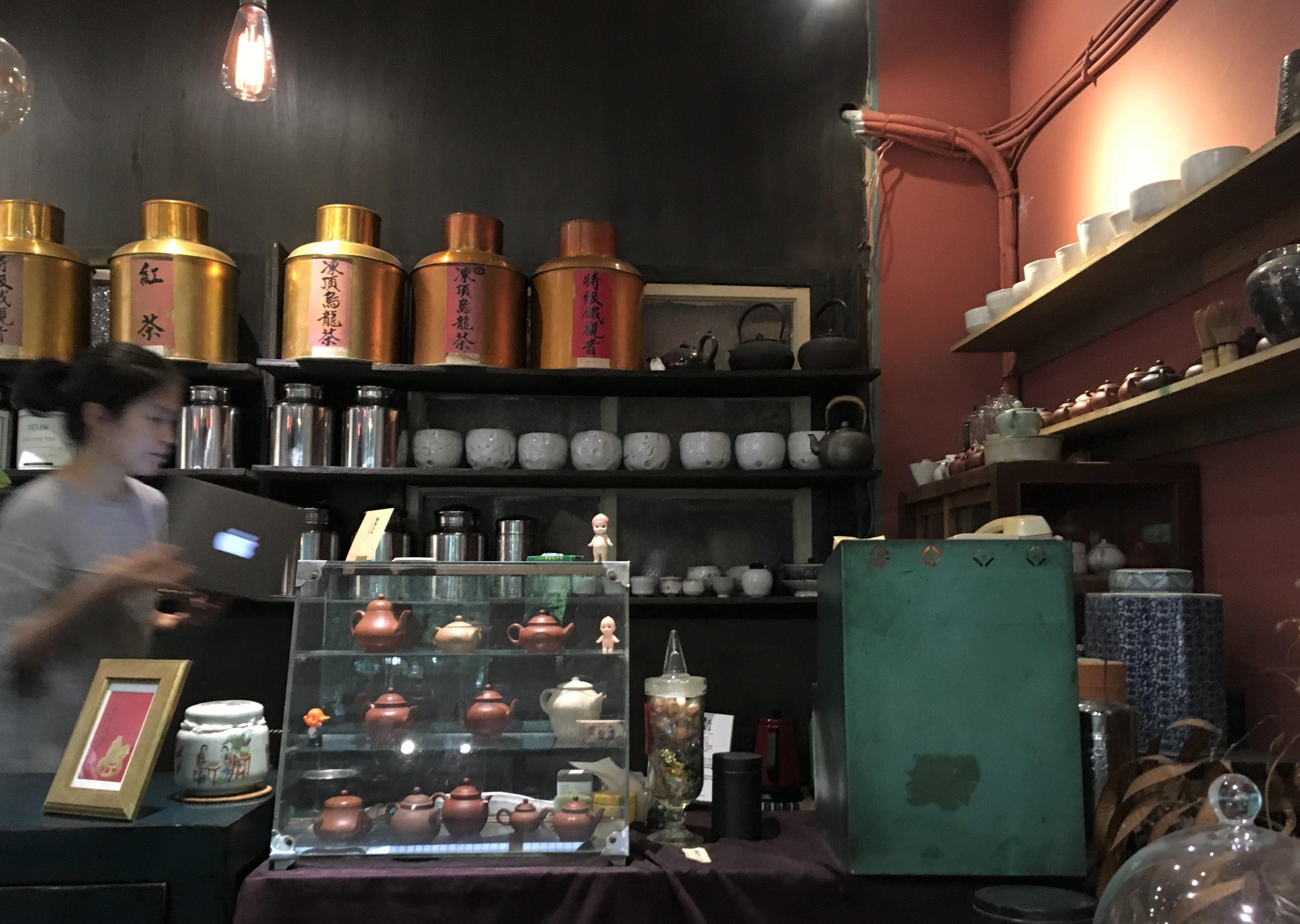 TeaVoyages_Taipei_Letterpress_TeaHouse_Teas