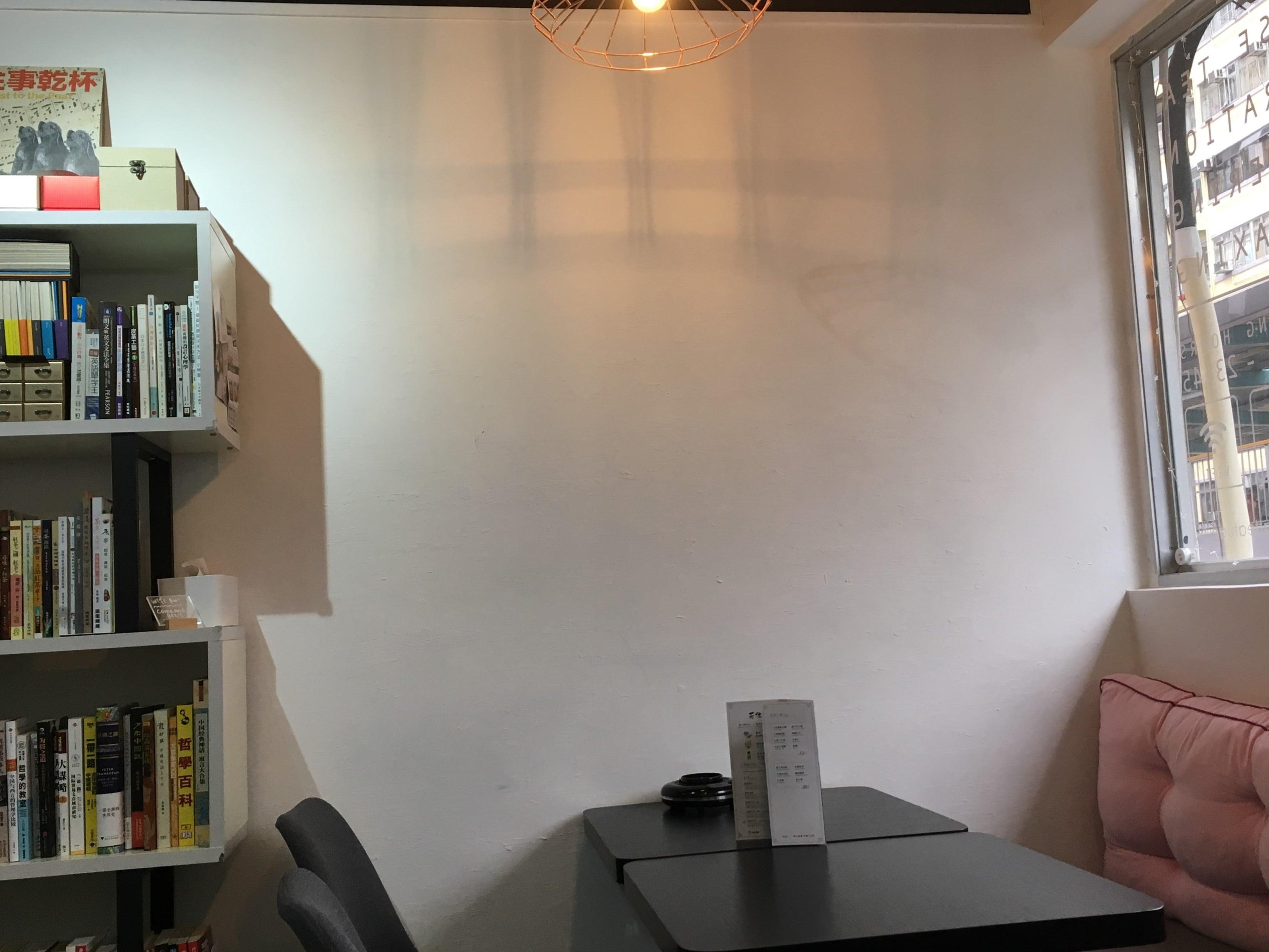 Atteatude_Bookshelves_TeaVoyages