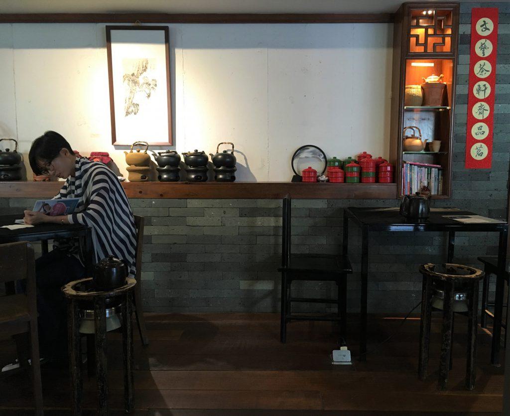 Hongkong_Heritage_TeaHouse_Interior_Quiet_Reading_TeaVoyages