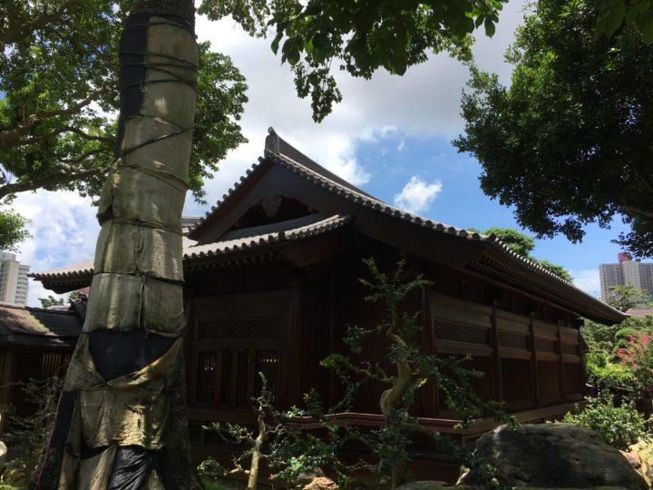 Hong Kong, Diamond Hill, Nan Lian Garden. La maison de thés aux pins | 松茶榭 (Song Cha Xie)