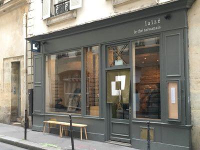 Paris | Laïzé. Bubble tea et thé taïwanais entre Rambuteau et Arts et Métiers