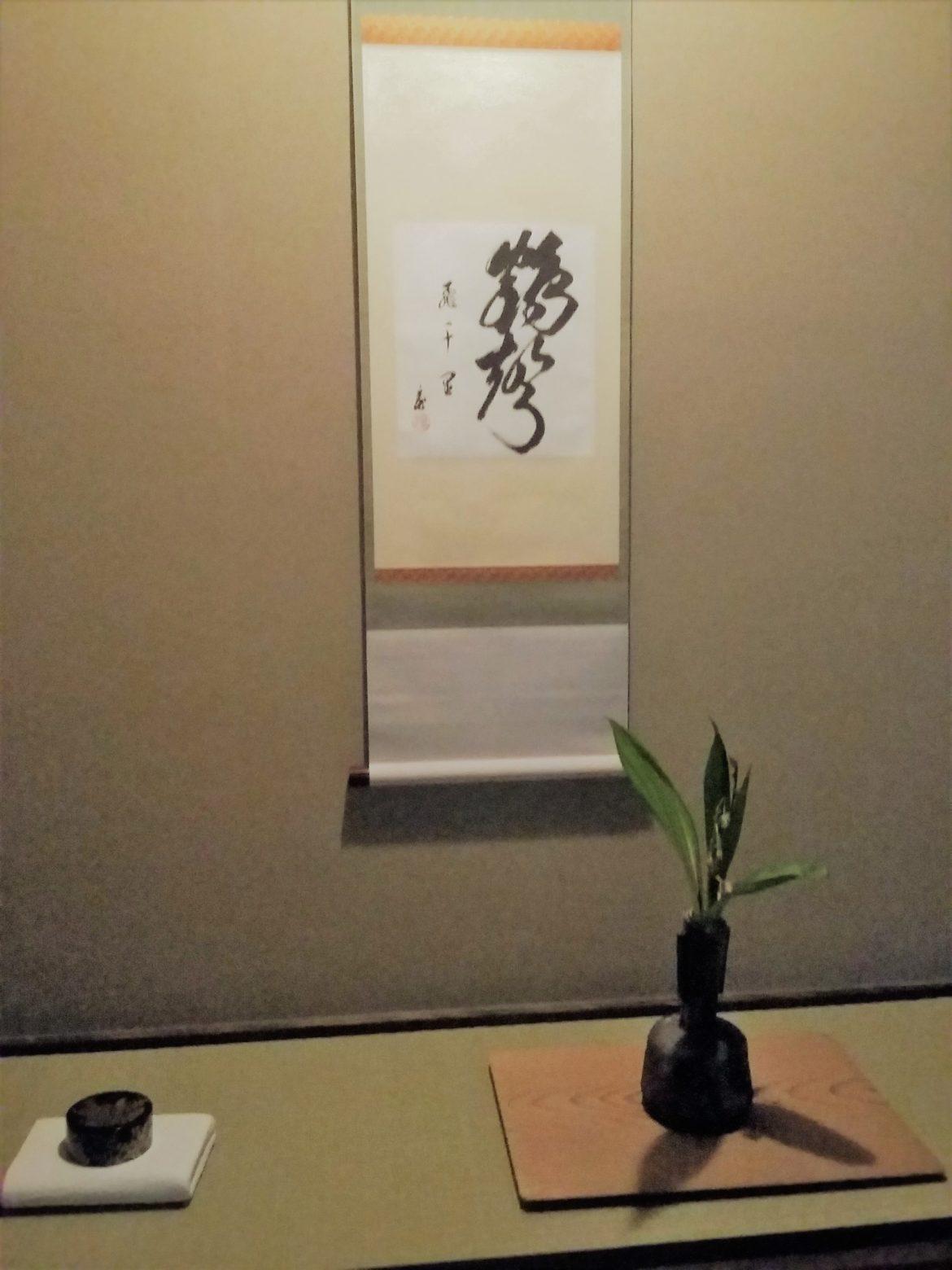 Tokyo_Chazen_Tokonoma_TeaVoyages